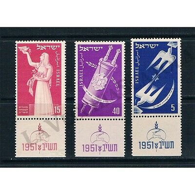 FR1144 - 1951 Israele Nuovo Anno con TAB MNH/**