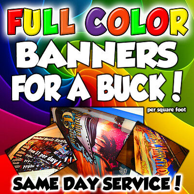 4' x 4' Full Color Custom Banner High Quality 13oz Vinyl - Same Day Shipping!