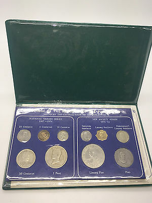 Philippines Pearl Of The Orient Seas Coins Coin Set Vintage