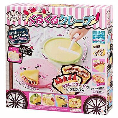 Round and round crepe crepe maker toy Megahouse Japan new .