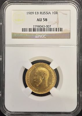 Russia Gold 10 Roubles 1909 NGC AU58 Russian 10 Rubls Russland