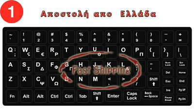 GREEK ENGLISH NON-TRANSPARENT STICKER KEYBOARD BLACK QWERTY From Greece