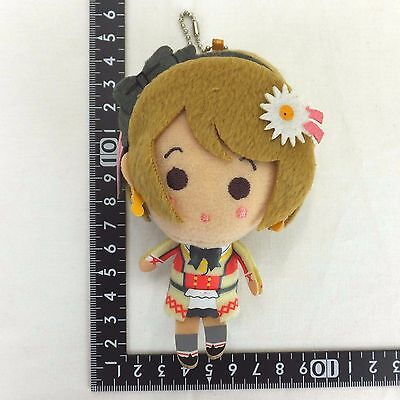 IM Banpresto Love Live School idol Project Plush Doll Mascot Hanayo Koizumi #2