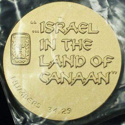 """Israel 30g 24k Gold UNC """"In the land of Canaan"""" Medal with Presentation Case"""