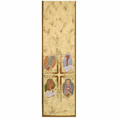 Lectern cover, 4 evangelists on golden fabric