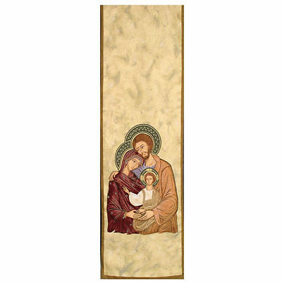 Lectern Cover Holy Family
