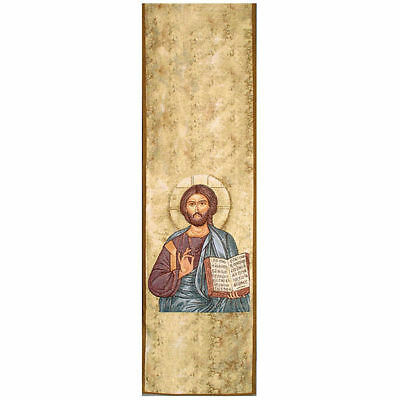 Lectern cover, Christ Pantocrator gold background