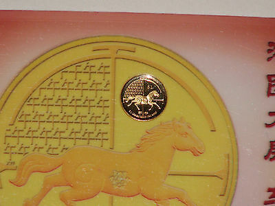 2014 Singapore 0.3g Proof Year of the Horse Gold Coin