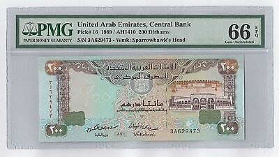 1989 United Arab Emirates UAE 200 Dirhams GEM UNC Banknote (PMG 66 EPQ). Pick 16