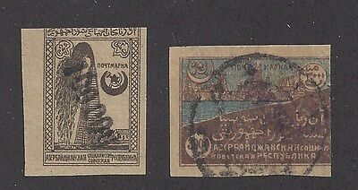 Azerbaijan 1922 Revaluation Of Stamps  With Rubber Stamp
