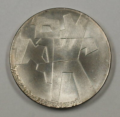 1966 Israel 5 Lirot Independence Day Commem Silver UNC Coin with Original Case