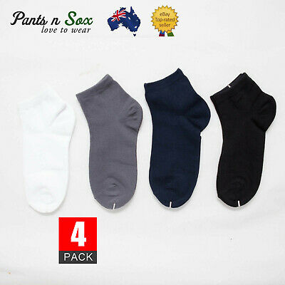 4Prs Kids Cotton Ankle Socks Boys Girls Plain Black White Grey Navy School Socks
