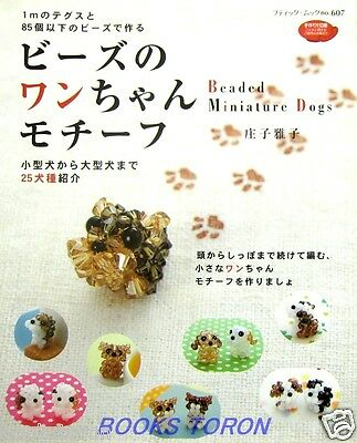 Very Rare! Beads Miniature Dogs - 25 Dog patterns /Japanese Beads Craft Book