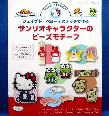 New! Sanrio Character Beads Motif Shaped & Peyote Stitch /Japanese Craft Book