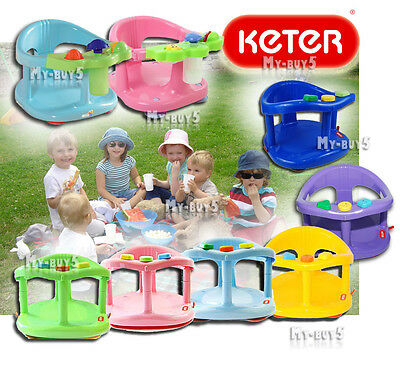 Baby Bath Tub Ring Seat FUN Keter Infant Anti Slip Chair Safety FREE SHIPPING