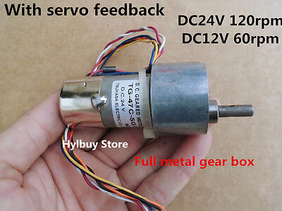 TSUKASA DC 12v~24v gear motor full metal geared box servo feeback strong torque