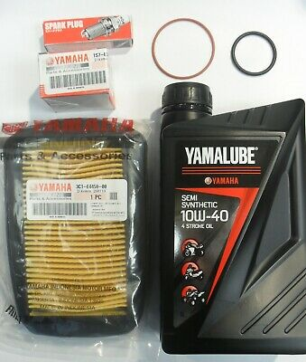 Genuine Yamaha Mt125 Up To 2016 Service Kit Genuine Yamaha Oil, Oil & Air Filter