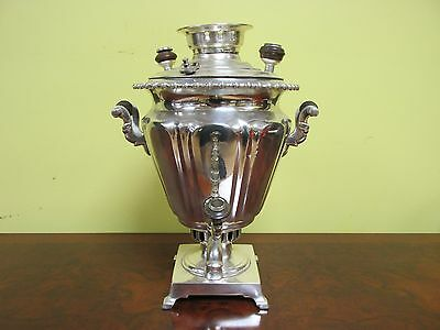 SMALL Antique Russian Imperial Silver Plate SAMOVAR