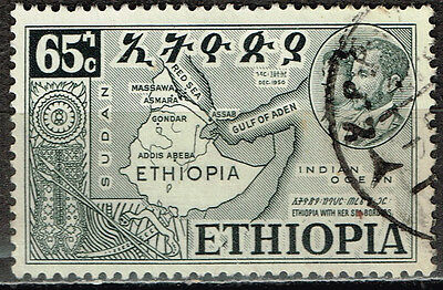 Ethiopia Country detailed Map Coat of Arms Emperor stamp 1950