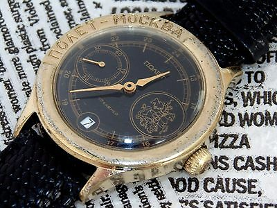POLJOT MOSKOW cal. 3105 Mechanical watches. SERVISED