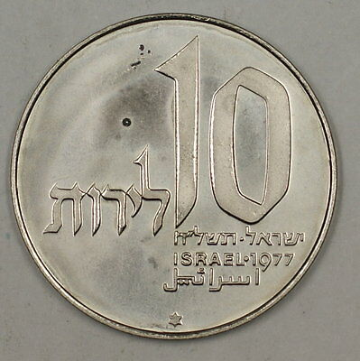 1977 Israel 10 Lirot BU Jerusalem Hanukka Lamp Commem Coin in Original Holder