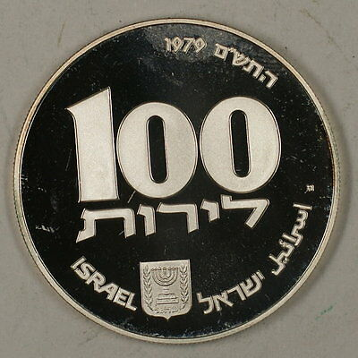 1979 Israel 100 Lirot Silver Proof Hanukka Lamp Egypt Commem Coin in Holder