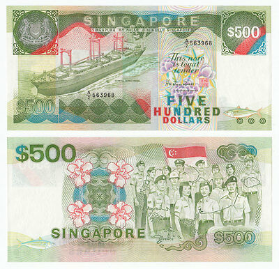 SINGAPORE 500 Dollars, Ship, 1988, P-24, AUNC