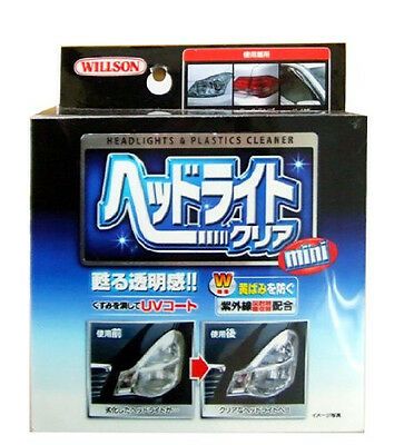 WILLSON Head light Cleaner 50ml 02077 New from Japan