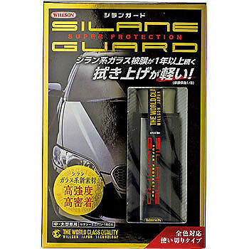 WILLSON Silane Guard for car silane window 1276 Small cars and Medium cars Japan