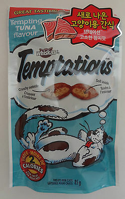 Whiskas Temptations Treats for Cats 1 Pack of Savory Tuna 85g
