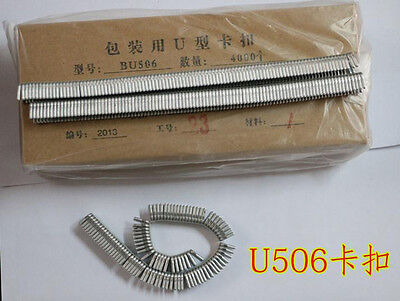 U type 506 Clips for Manual U-shape Sausage Clipper Clipping Machine 5 boxes