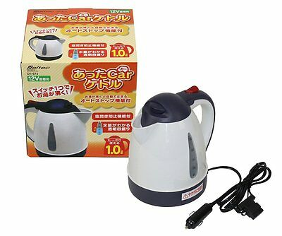 F/S Meltec DC12V KETTLE VAN CAR PORTABLE TRAVEL 1L(1QT) CK-673 Ships from Japan