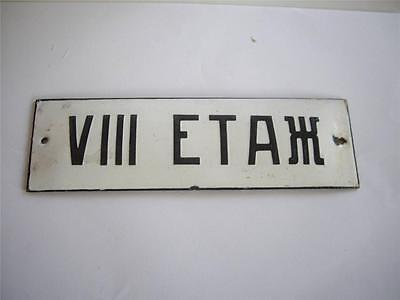 50s Vintage Enamel Black & White Tin Sign - VIII Floor Etage