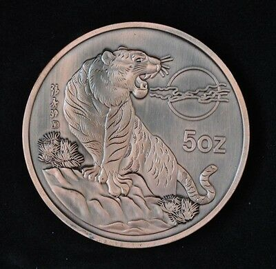 (1998) chian Rare Collections Great Wall tiger statue Commemorative coins