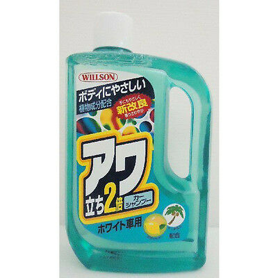 WILLSON Easy Washing Car Shampoo for White Car JP New