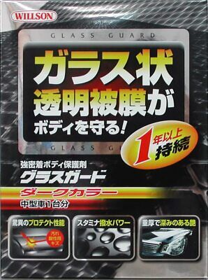 New Willson Body Glass Guard Corting Care for Dark Medium size Cars 01240 Japan