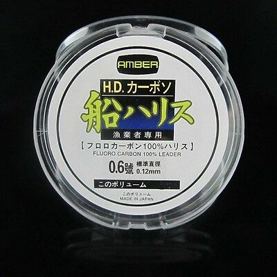 Amber (Japan) 100% 10LB Fluorocarbon Leader Fishing Line   5KG   50M   0.26MM