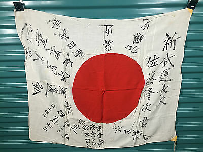 WWII Japanese Army Signed Battle Flag