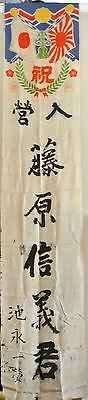 Original WWII Japanese Army Soldiers Going To War Banner