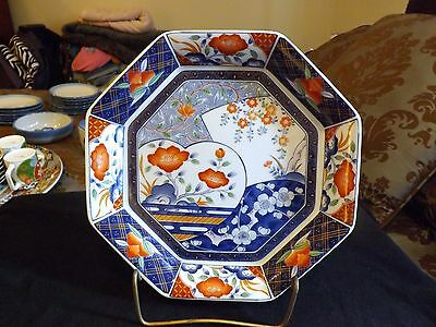 Oriental Theme Octagon Shaped Plate Made in Japan