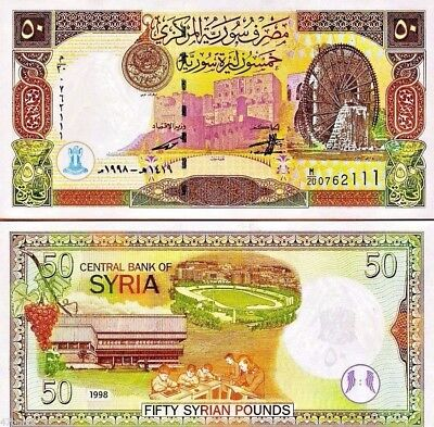 Syria 1998 , 50 Pounds , Banknote UNC