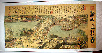 Chinese Wall Scroll Hanging Silk Painting Picture - Qing Ming Prosperous Market