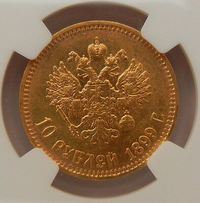 1899 At Russia 10 Rouble Gold 1/4 Oz Ngc Au55