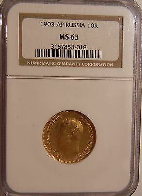 1903 Ap Russia 10 Rouble Gold 1/4 Oz Ngc Ms63