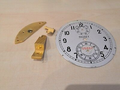 Marine chronometer kirova dial, spare parts
