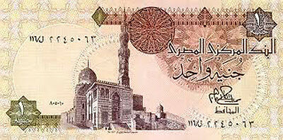 NEW EGYPTIAN  Egypt One Pound Uncirculated bank note  KING Tutankhamen currency