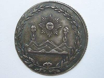 1823 Medall Chile Proclamation 2 Reales Size