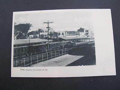 Suez Train Railway Station Postcard