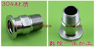 Adapters KF16 to 1/2 inch Male PT, good for gauge connection, SS 304 #A54H LW