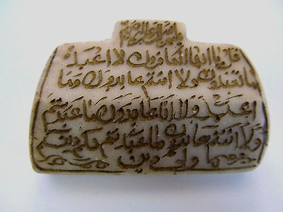 Abbasid!! Qur'an Verse 109 Arabic Engraved 24 Kt Gold Intaglio Jade Pendent#a-26